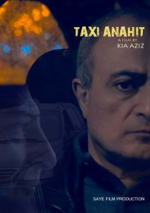 Taxi Anahit